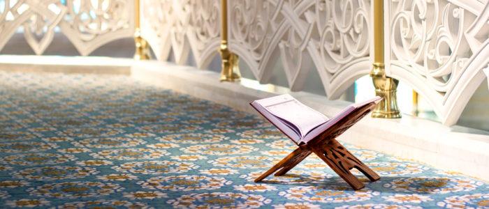 Quran Coran Illustrator Ai